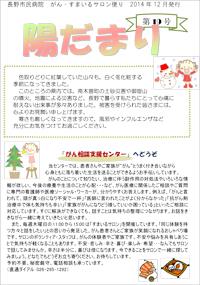 hiamari_19L.jpg