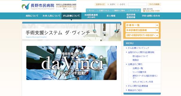 davinchi-main.jpg