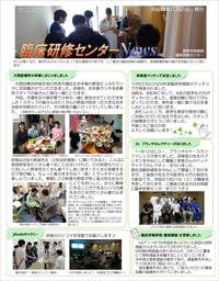 281121center_news.jpg